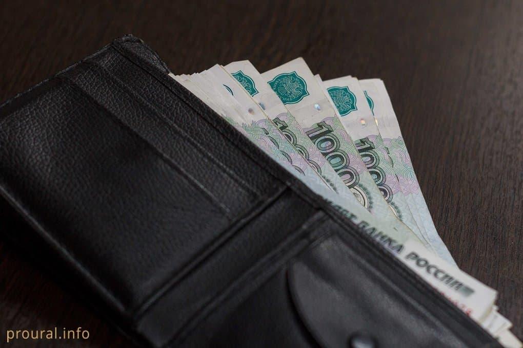 В Архангельском районе 3 депутата скрыли от контролирующих органов недвижимость и крупные многомиллионные доходы