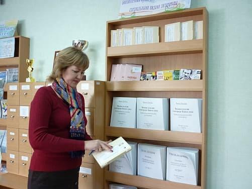 В Бижбулякском районе для незрячих инвалидов открылся специальный библиотечный пункт