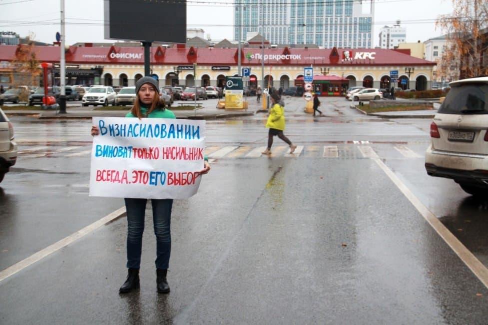 В Башкирии феминистки вышли с протестами в связи с обвинениями в адрес изнасилованной в Уфе дознавательницы