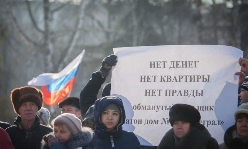 Радий Хабиров: