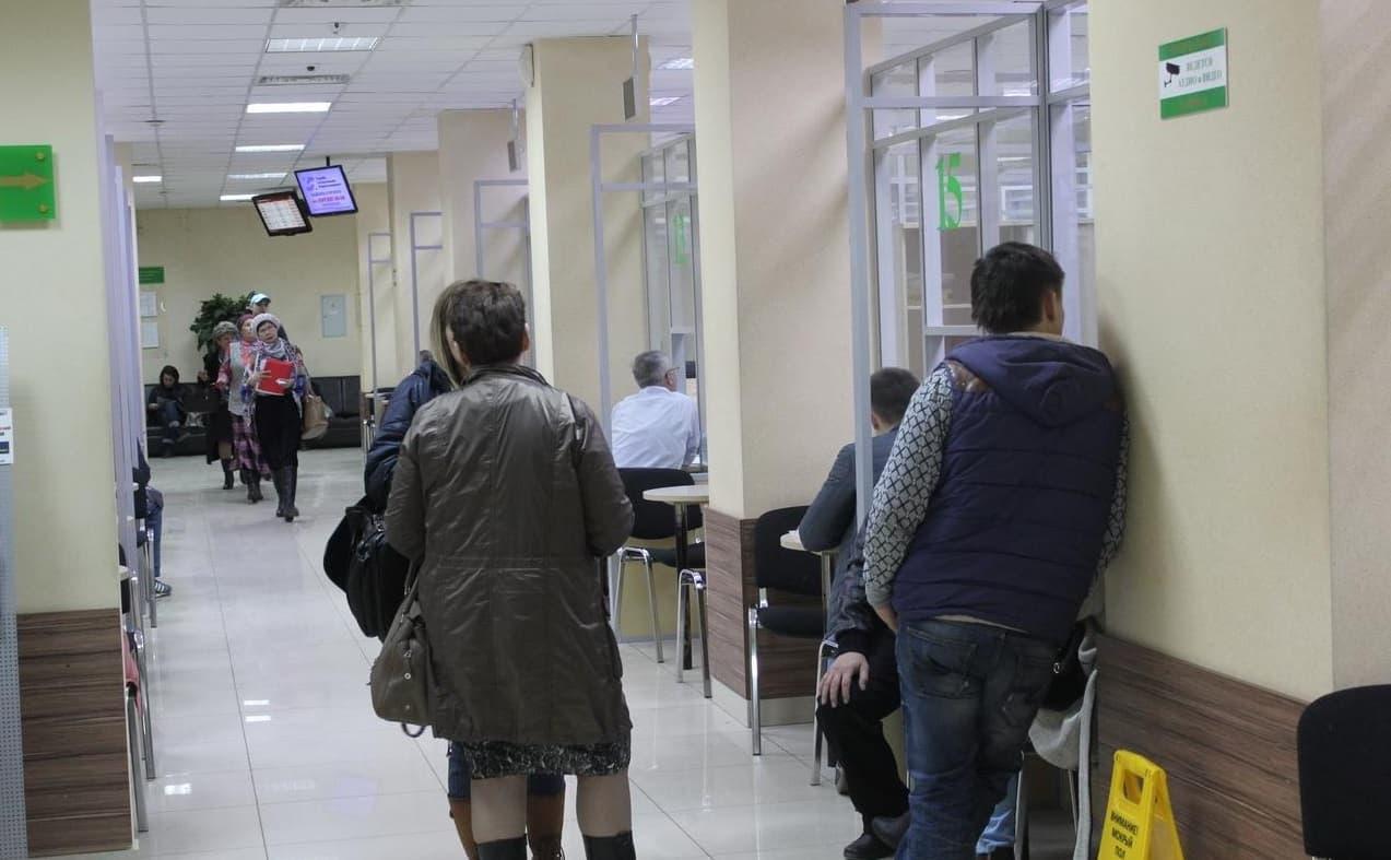 В Башкирии планируется увеличение зарплат работникам МФЦ