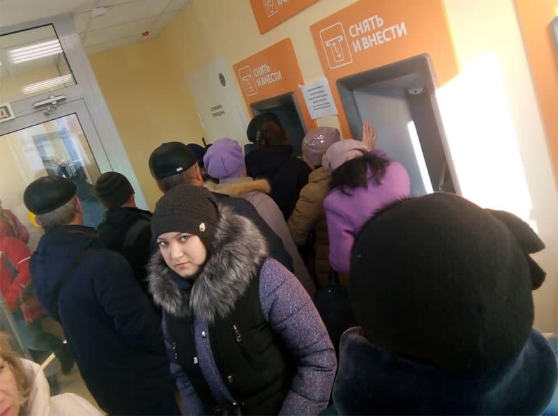 Жители Архангельского района жалуются на большие очереди в отделении Сбербанка