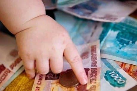 Минтруд внес поправки в назначение детских пособий