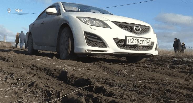 Жители села под Уфой решили самостоятельно отремонтировать дорогу