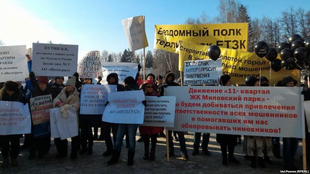 В Башкирии обманутые дольщики могут получить бесплатную юридическую помощь