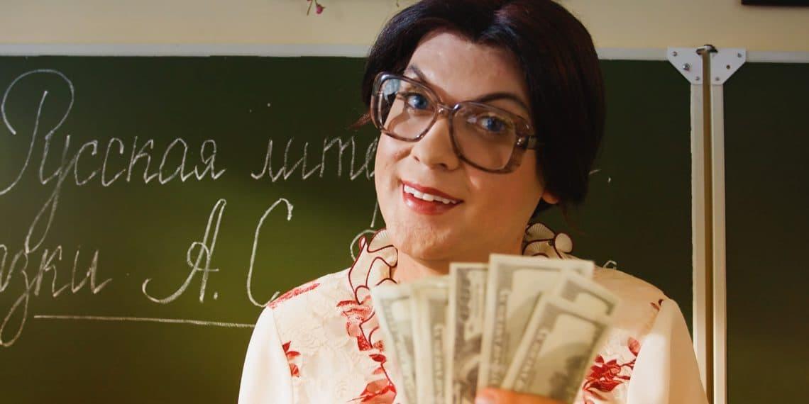 В Уфе родители посчитали, сколько они тратят на поборы в школах