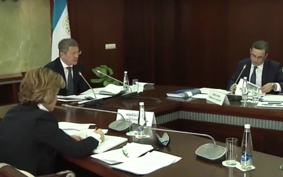 Радий Хабиров установил в Правительстве Башкирии час здоровья
