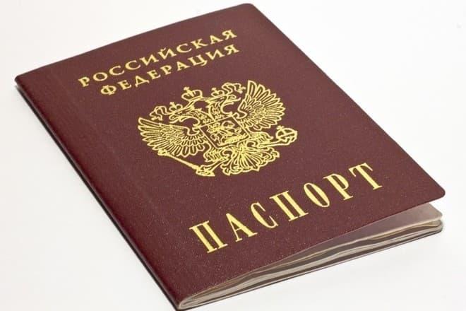 Из компьютеров МФЦ паспорта россиян попали в открытый доступ