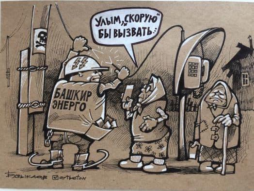 «Башинформсвязь» вложит в апгрейд своих линий связи около 300 млн рублей