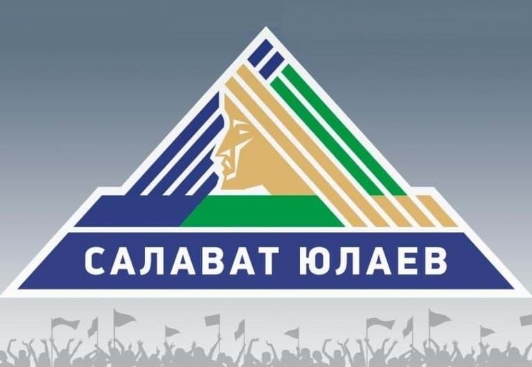 «Салават Юлаев» сразится на выезде с астанинским «Барысом»