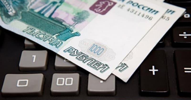 Деньги в долг в сибае получить кредит на киви кошелек украина