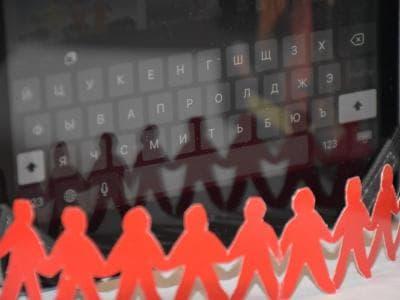 В Уфе обращения граждан будет отслеживать система «Инцидент»