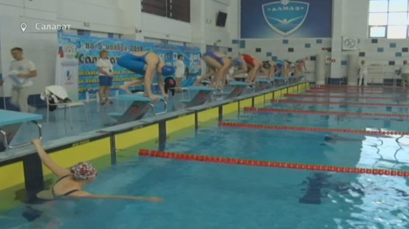 В Салавате прошли соревнования по плаванию среди инвалидов