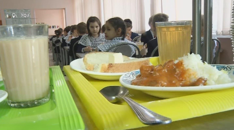 Чиновники Башкирии выясняли эффективность аутсорсинга в системе школьного питания