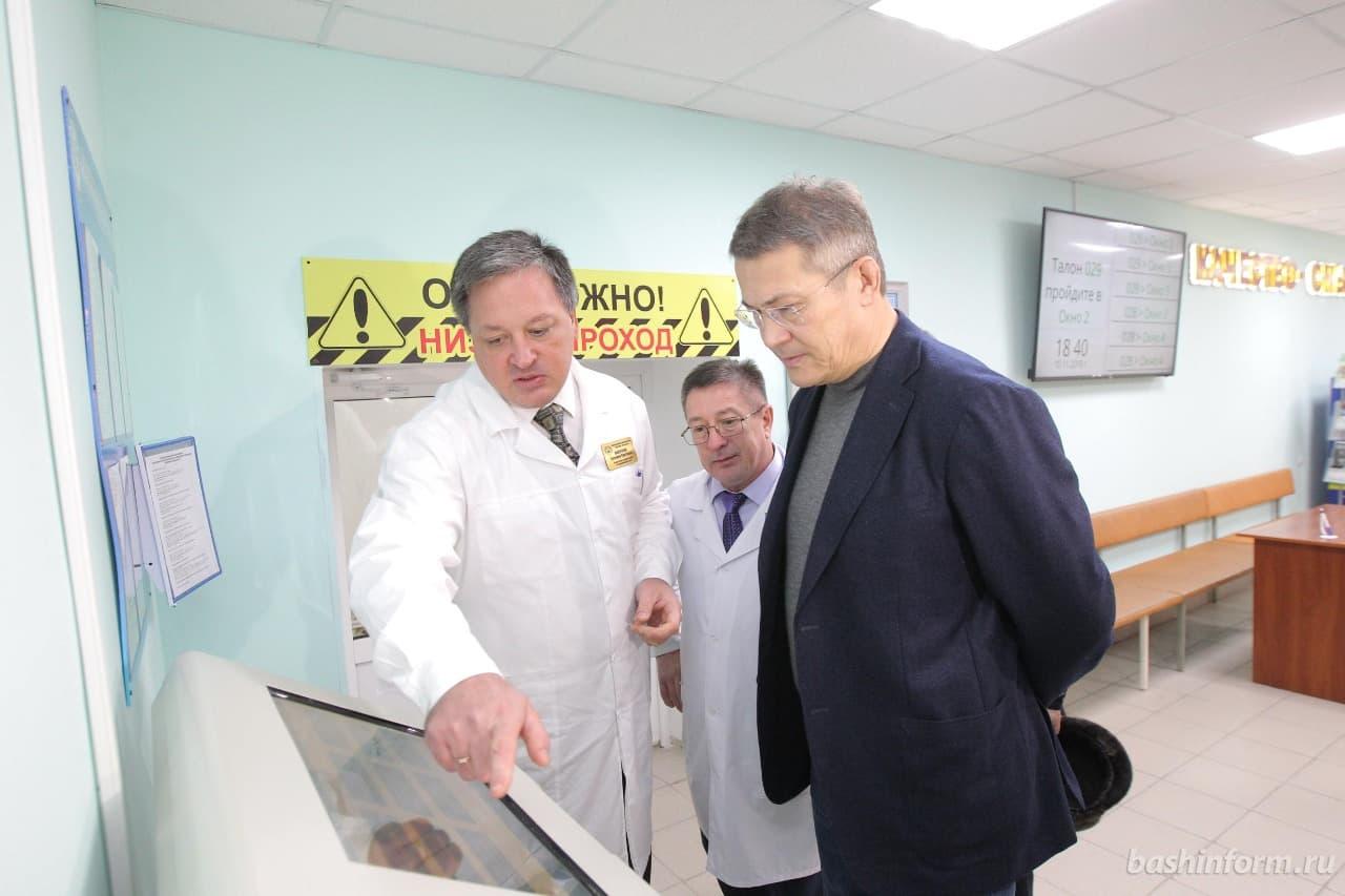 В одной из больниц Салаватского района внедрили формат «Бережливой поликлиники»