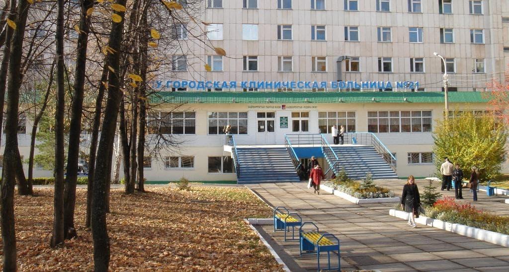 В больнице города Уфы прогремел взрыв