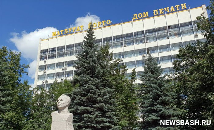 банкротство издательства башкортостан