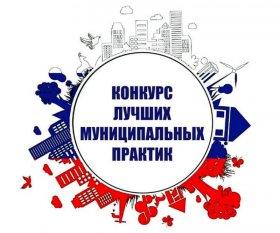 Пять районов Башкирии победили в федеральном конкурсе по благоустройству
