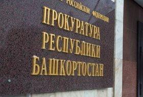 В Архангельском районе Башкирии медсестер контактировавших с коронавирусными пациентами заперли в морге